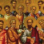 Για τους αγίους Αποστόλους