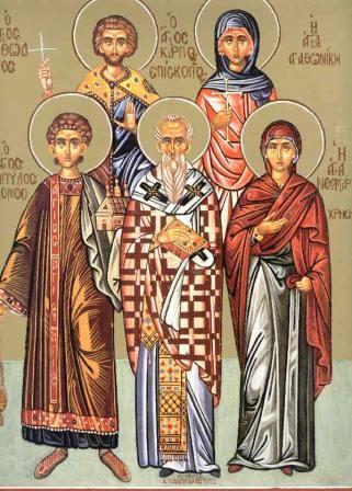 Άγιοι Κάρπος, Παπύλος, Αγαθόδωρος και Ανδρονίκη