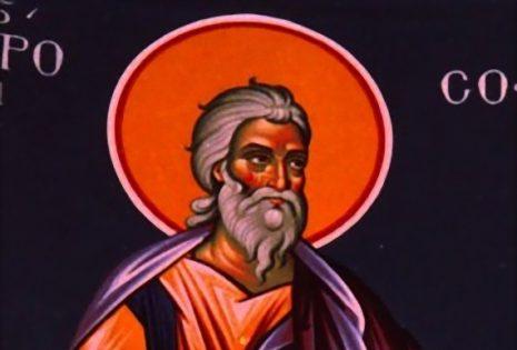 Άγιος Σοφόνιος