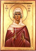 Αγία Κυρίαινα