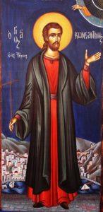 Άγιος Κωνσταντίνος ο Υδραίος