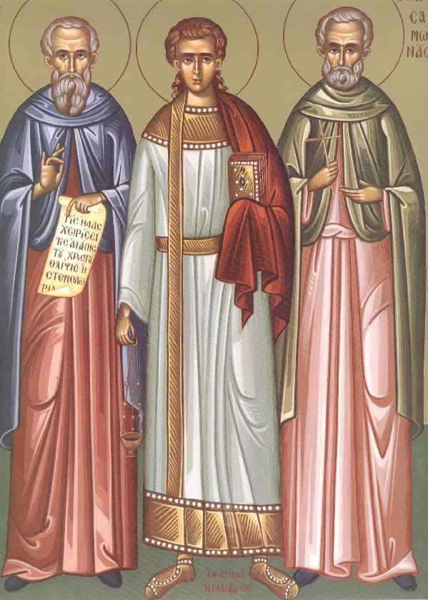 Άγιοι Γουρίας, Σαμωνάς και Άβιβος