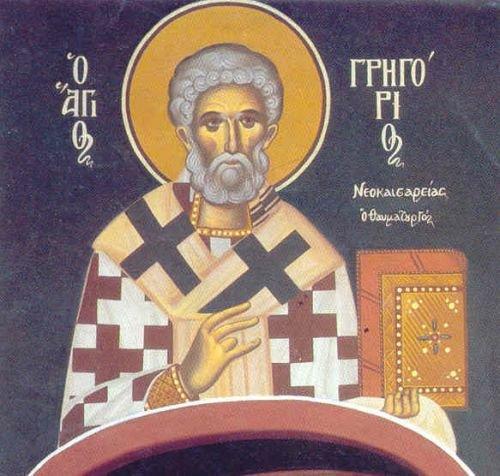 Άγιος Γρηγόριος Νεοκαισαρείας