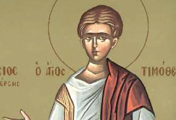Απολυτίκιο Αγίου Αποστόλου Τιμόθεου