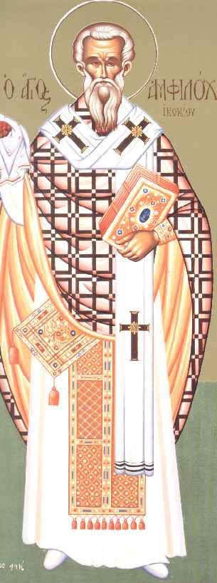 Άγιος Αμφιλόχιος