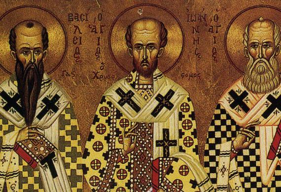 Απολυτίκιο των Τριών Ιεραρχών