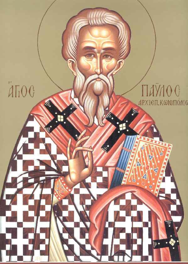 Άγιος Παύλος Αρχιεπίσκοπος Κων/πόλεως