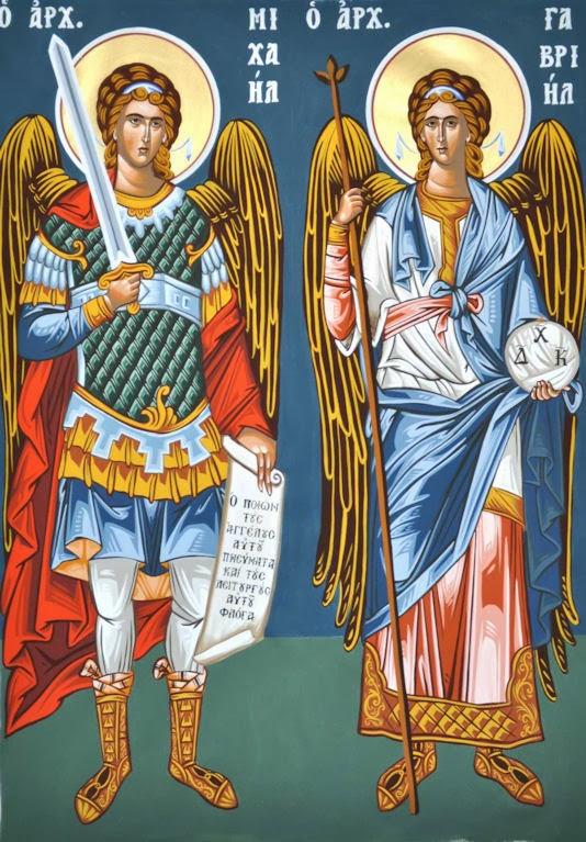 Άγιοι Αρχάγγελοι Μιχαήλ και Γαβριήλ