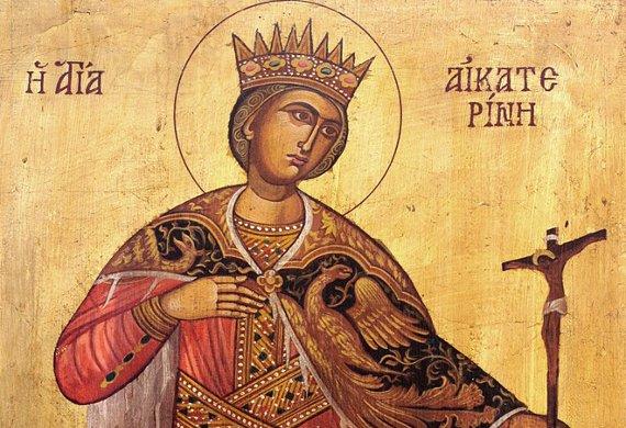 Απολυτίκιο Αγίας Αικατερίνης της Μεγαλομάρτυρος