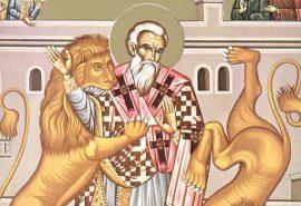 Απολυτίκιο Αγίου Ιγνατίου του Θεοφόρου