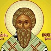 Διδαχές Αγίου Ιωάννου του Νηστευτού