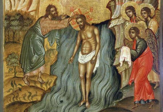 Απολυτίκιο των Αγίων Θεοφανείων