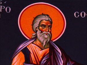 Άγιος Προφήτης Σοφονίας