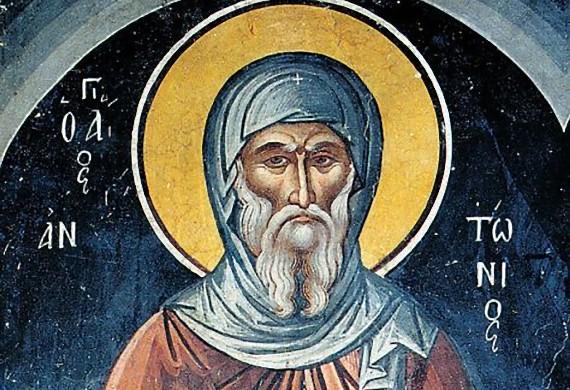 Απολυτίκιο Αγίου Αντωνίου του Μεγάλου