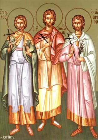 Άγιοι Φιλήμων και Απολλώνιος