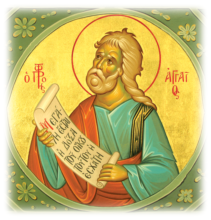 Άγιος Προφήτης Αγγαίος