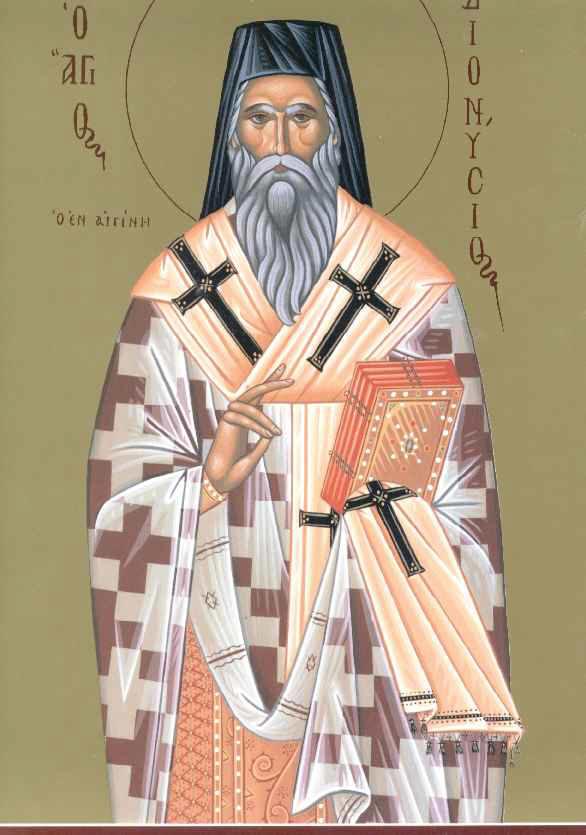 Άγιος Διονύσιος ο Νέος