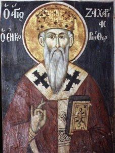 Άγιος Ζαχαρίας εν Κορίνθω