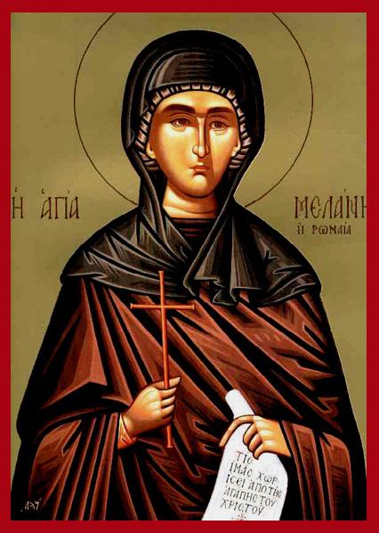 Αγία Μελάνη η Ρωμαία