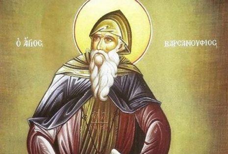 'Αγιος Βαρσανούφριος