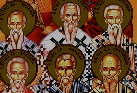 Σύναξις των Αγίων Εβδομήκοντα Αποστόλων