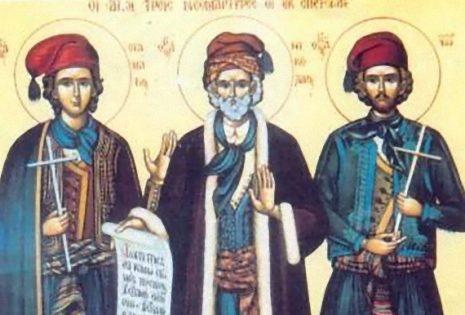 'Αγιοι Σταμάτιος και Ιωάννης οι Νεομάρτυρες