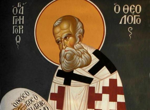 'Αγιος Γρηγόριος ο Θεολόγος