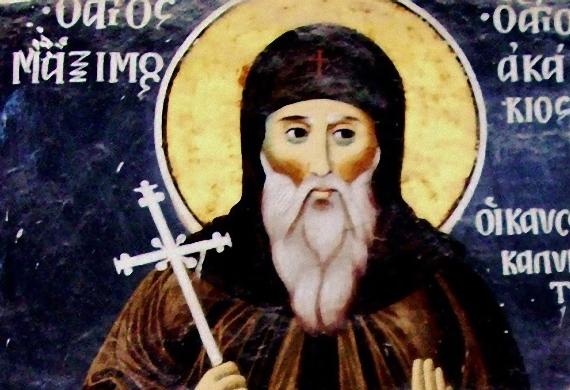 'Αγιος Μάξιμος ο Καυσοκαλύβης
