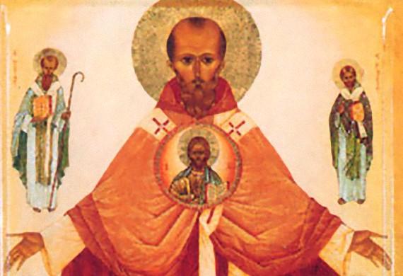 Ο άγιος Ονοράτος επίσκοπος Αρελάτης