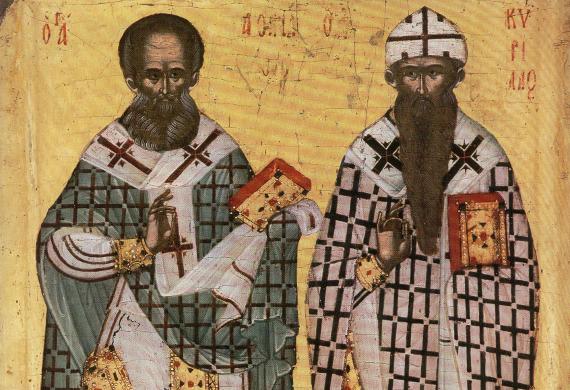 Οι άγιοι Αθανάσιος και Κύριλλος