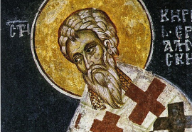 Απολυτίκιο Αγίων Αθανασίου και Κυρίλλου Πατριαρχών Αλεξανδρείας