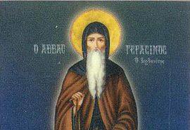 Απολυτίκιο Αγίου Γερασίμου του Ιορδανίτου