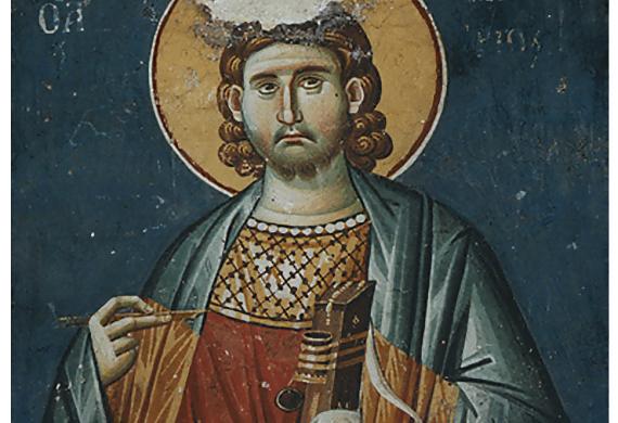 'Αγιος Αντώνιος ο Αθηναίος