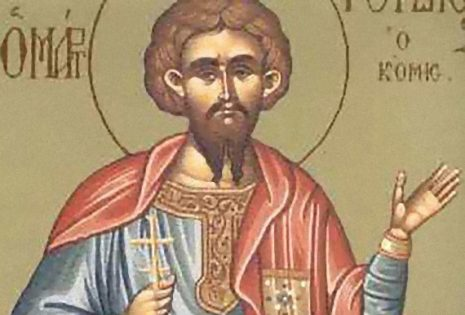 'Αγιος Γόρδιος