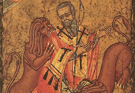 'Αγιος Ιγνάτιος ο Θεοφόρος
