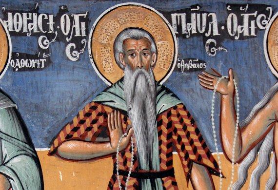 Άγιος Παύλος ο Θηβαίος