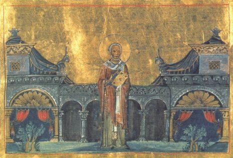 Άγιος Παύλος Νεοκαισαρείας