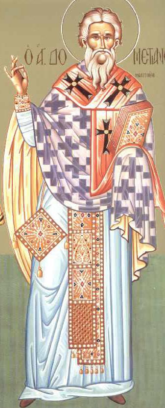 Άγιος Δομετιανός