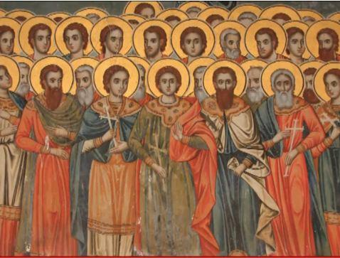 Άγιοι Τεσσαράκοντα Πέντε Μάρτυρες