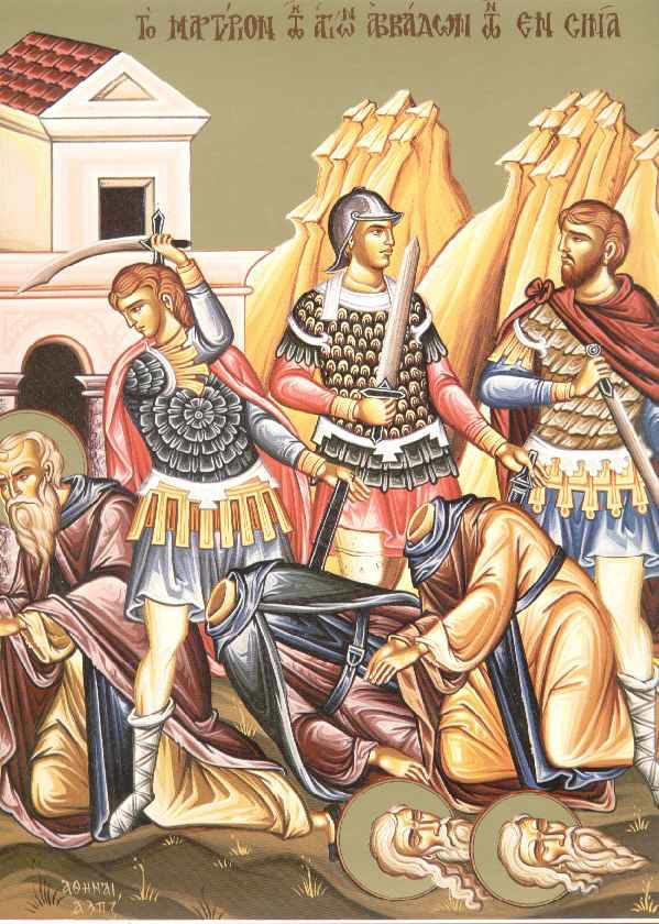 Άγιοι Αββάδες εν Σινά