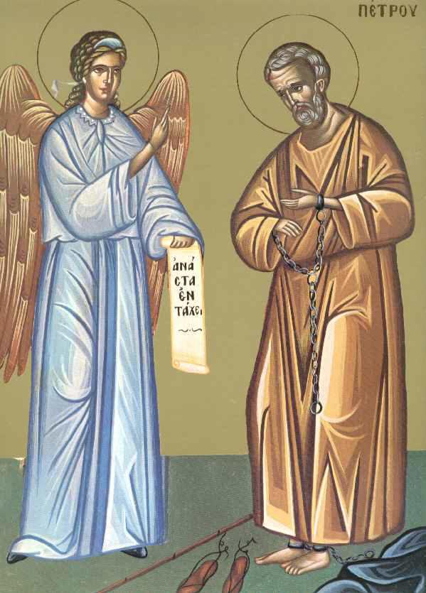 Προσκύνηση της τιμίας αλύσεως του Αποστόλου Πέτρου