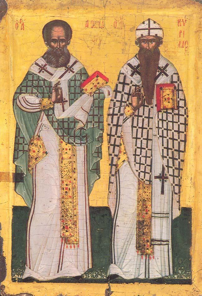 Άγιοι Αθανάσιος και Κύριλλος