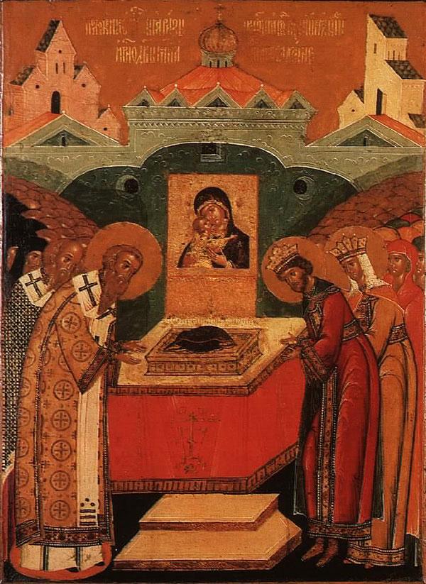 Η κατάθεση της τιμίας Εσθήτος της Υπεραγίας Δεσποίνης ημών Θεοτόκου και Αειπαρθένου Μαρίας