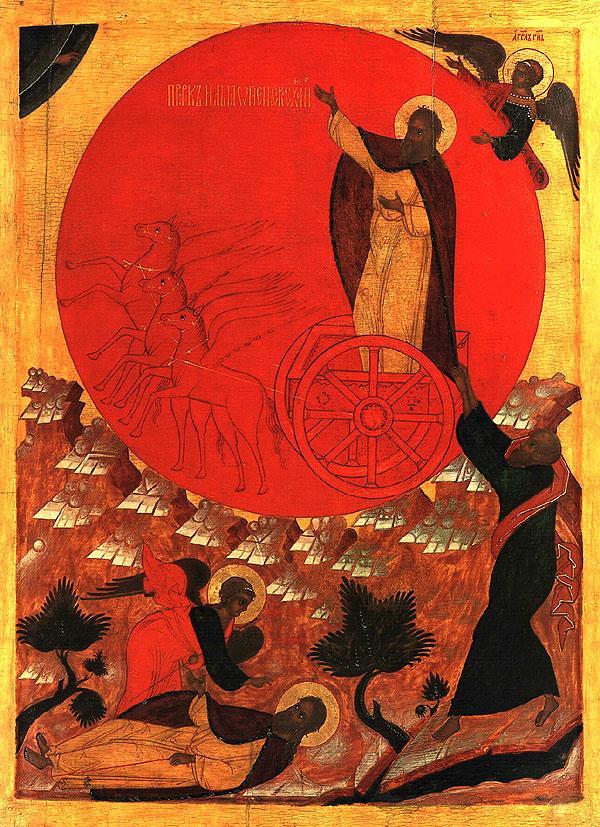 Ως εις ουρανόν πυρφόρος ανάβασις του Προφήτου Ηλιού