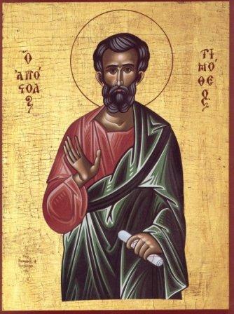 Άγιος Απόστολος Τιμόθεος
