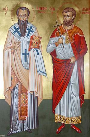 Άγιοι Κλήμης και Αγαθάγγελος