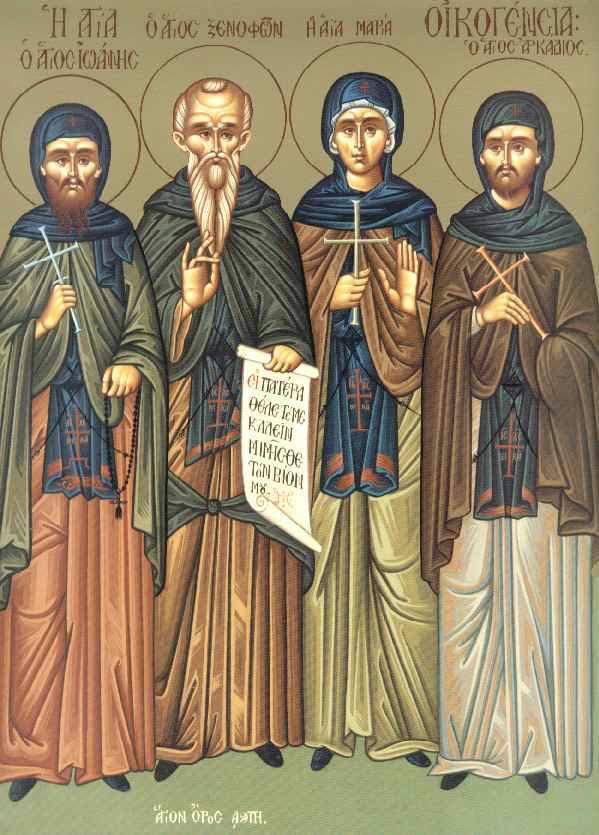 Άγιοι Ξενοφών, Μαρία, Αρκάδιος και Ιωάννης