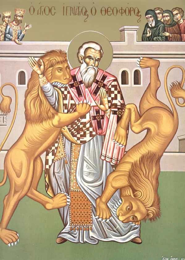 Ανακομιδή λειψάνων Αγίου Ιγνατίου του Θεοφόρου