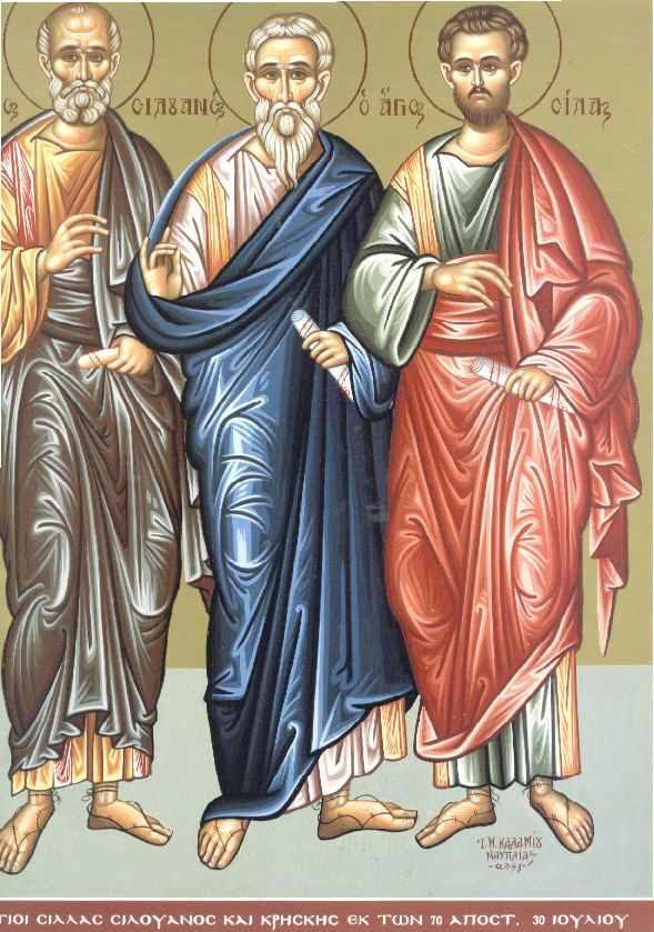 Άγιοι Απόστολοι Σίλας, Σιλουανός, Επαινετός, Κρήσκης, Ανδρόνικος