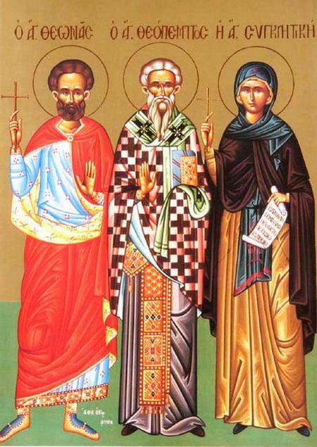 Άγιοι Θεόπεμπτος, Θεωνάς, Συγκλητική